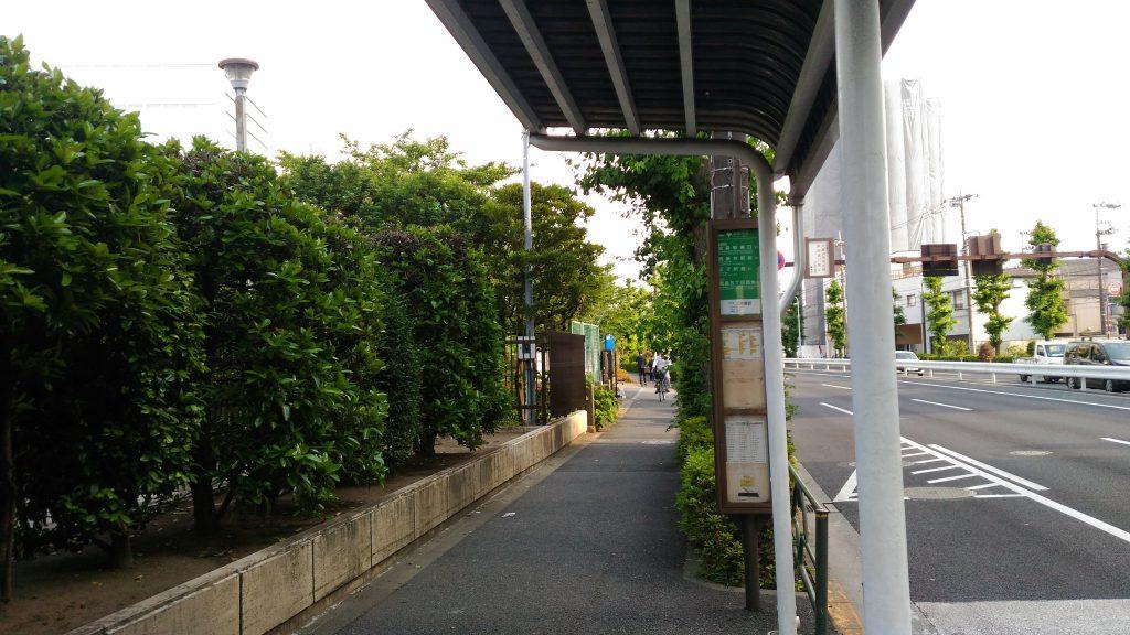 バス停 神谷陸橋