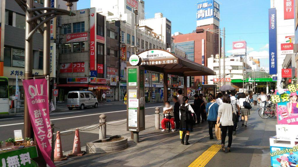 バス停 赤羽駅側
