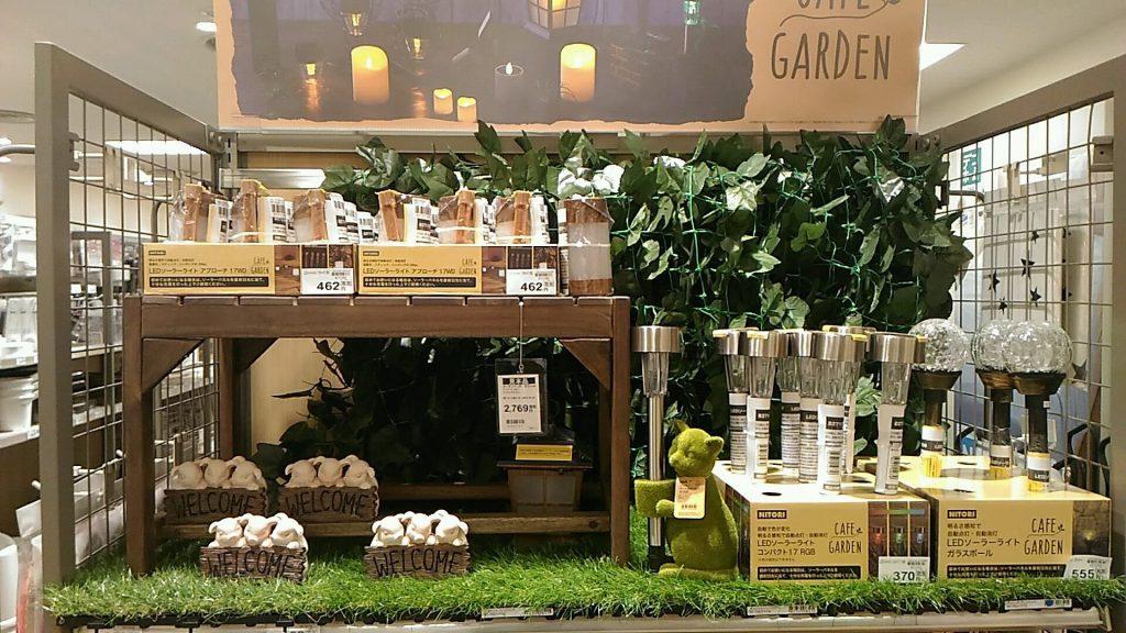 ガーデン用品