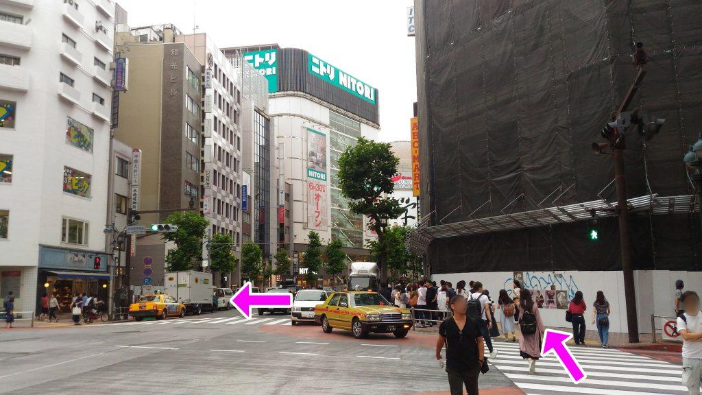6.ニトリ渋谷店 直前の交差点