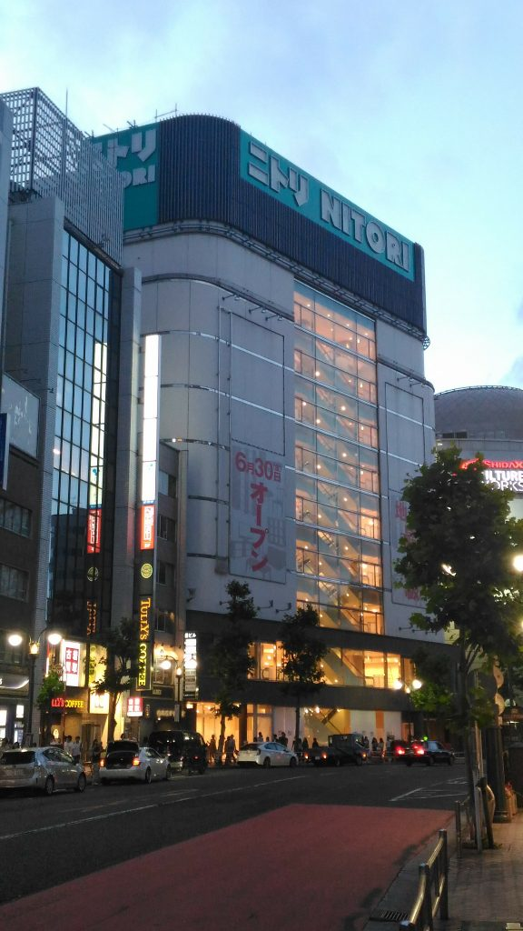 ニトリ渋谷店 開店準備中