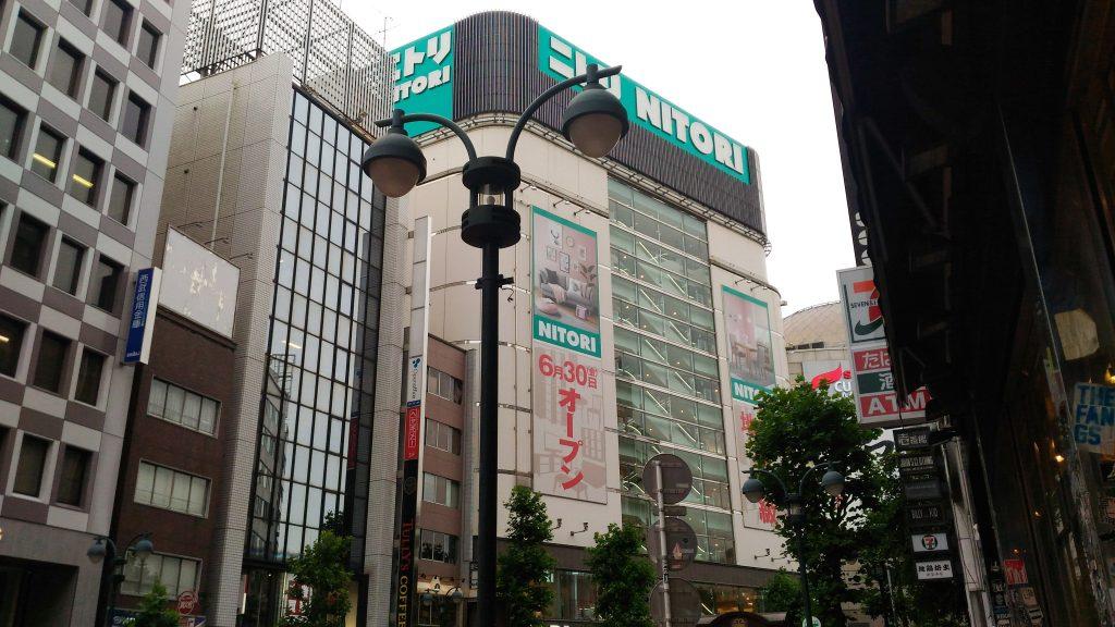 ニトリ渋谷店